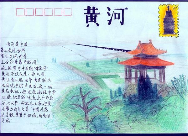 母亲河黄河(高一11班李晓玉作品)