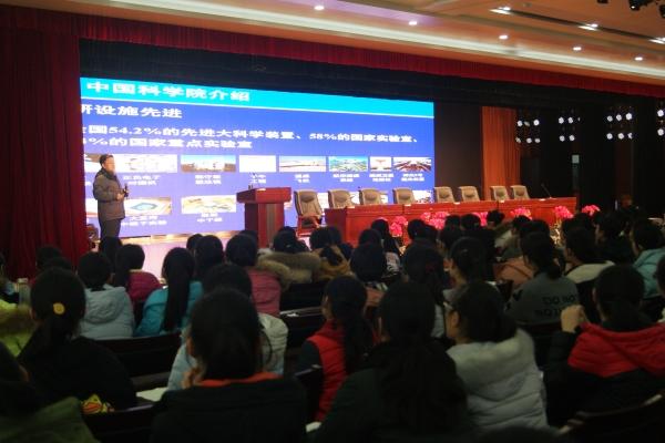 侯泉林教授向同学们介绍中国科学院大学概况