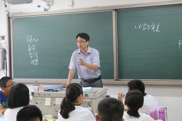 开学第一课 各学科教师精心准备 课堂教学精彩纷呈