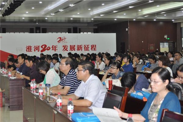 郑州市2016-2017高一、高二期末英语质量分析会现场