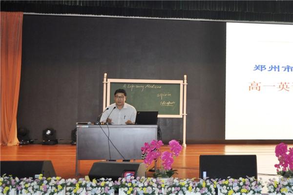 郑州七中刘向阳老师作质量分析报告