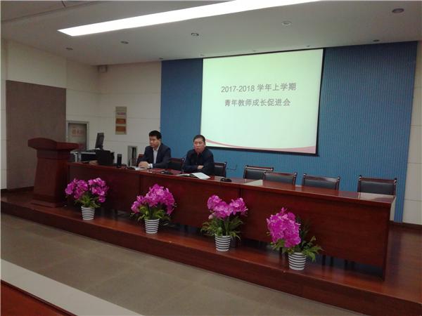 副校长李伏庆对会议精神进行总结提炼