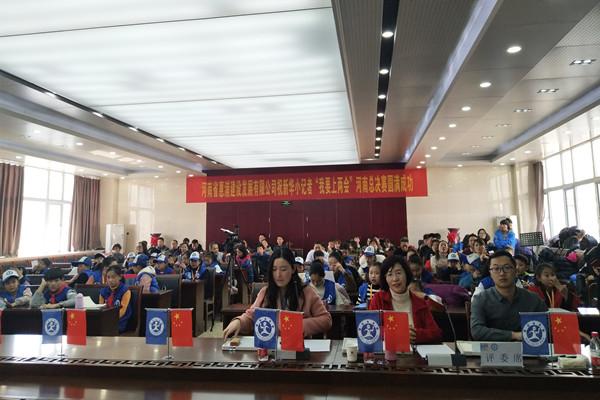 我校杨卫平、杨欢、胡菁三位老师担任此次比赛的评委.jpg