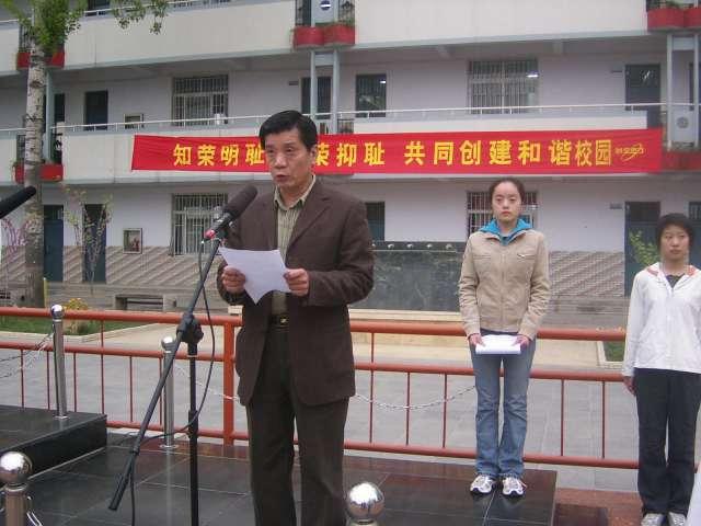 4月3日星期一早7:20分,我校举行升国旗仪式,学校党总支书记马禾进