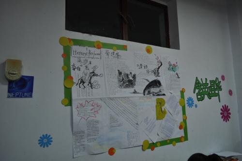 """有体现班级文化核心的""""班训"""",有展示班级荣誉的""""荣誉墙"""",有独具匠心的图片"""