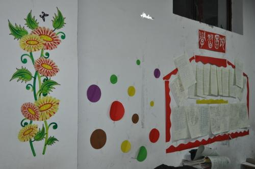 校园无闲地 处处可育人——高一年级班级文化特色展示