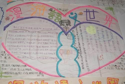 ——七年级语文组教学采风                步入七年级教室